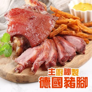 【愛上新鮮】主廚祕製德國豬腳2包組(650g±10%/包)