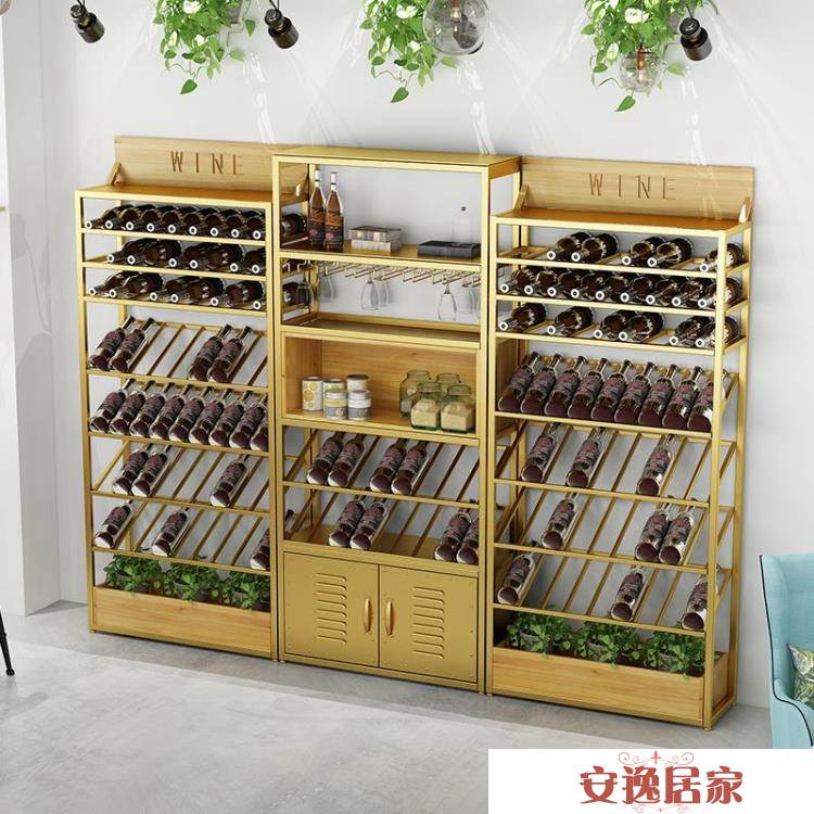 正巨歐式鐵藝酒架酒吧落地酒櫃葡萄酒紅酒收納展示架置物架酒杯架