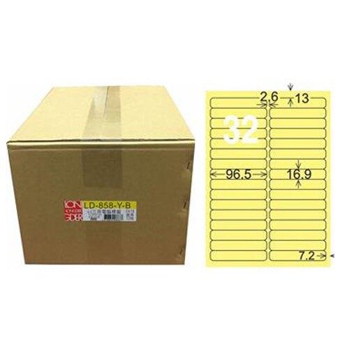 【龍德】A4三用電腦標籤 16.9x96.5mm 淺黃色1000入 / 箱 LD-858-Y-B