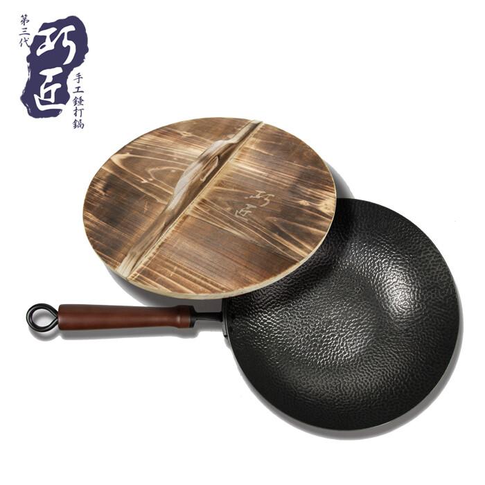 巧匠手工捶打鍋/32公分炒鍋