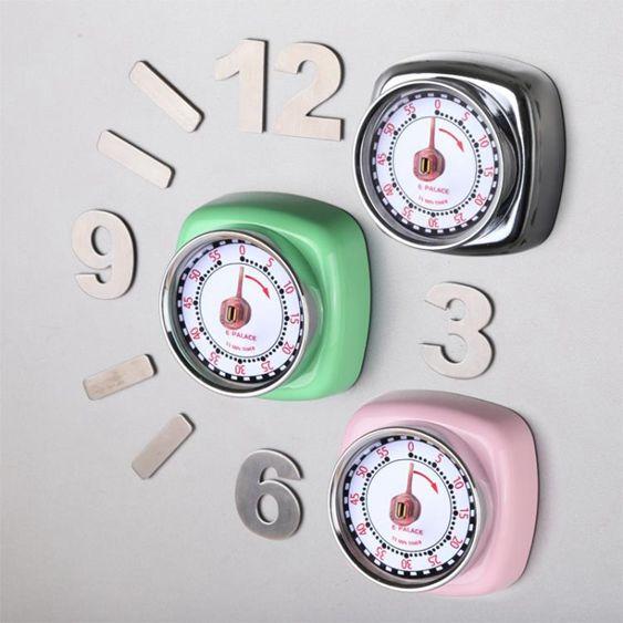 計時器廚房定時器提醒器學生計時器番茄鐘無需電池機械式磁吸