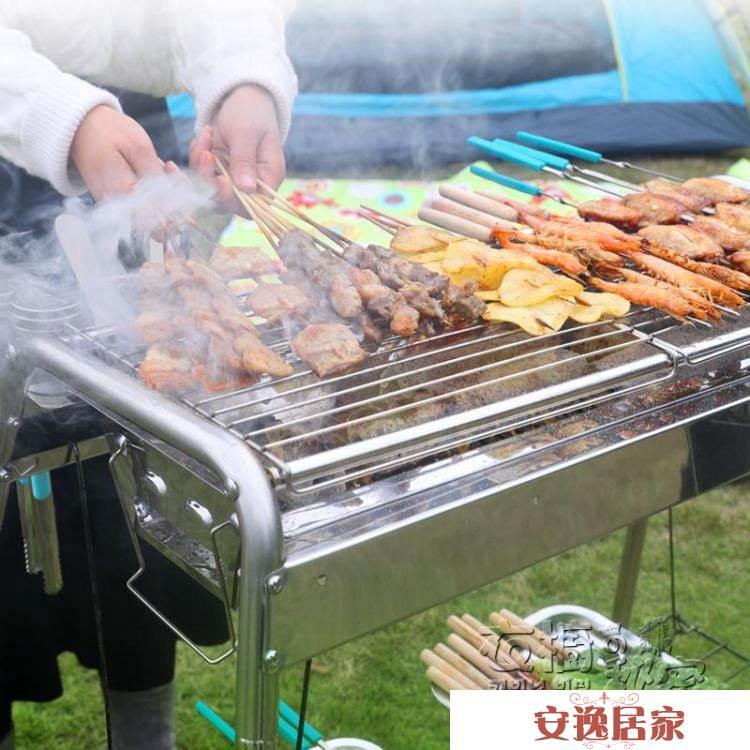 不銹鋼燒烤架戶外爐子烤架家用木炭燒烤爐野外工具全套架子HM