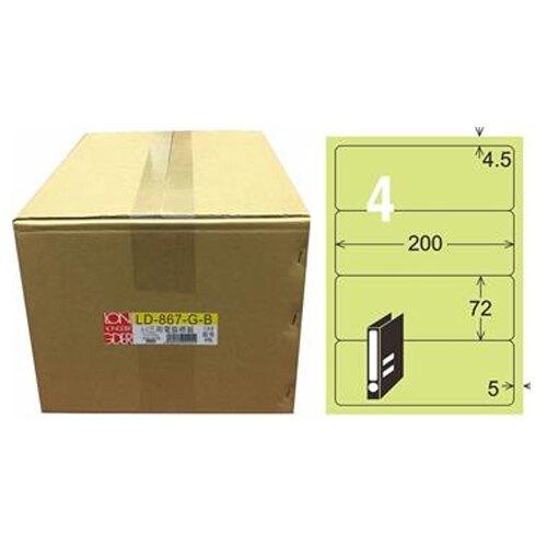 618購物節【龍德】A4三用電腦標籤 72x200mm 淺綠色1000入 / 箱 LD-867-G-B