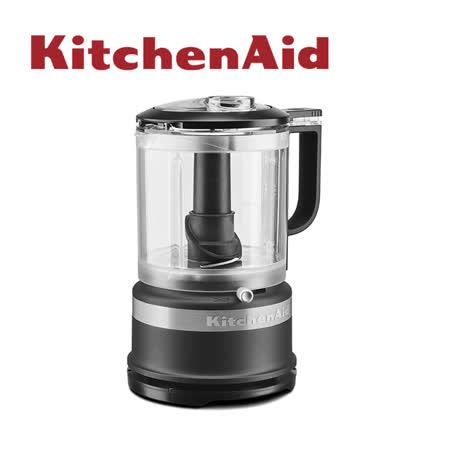 KitchenAid 5Cup食物調理機(新)尊爵黑