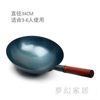 老式家用炒鍋燃氣灶專用炒菜手打尖底鐵鍋QW7502
