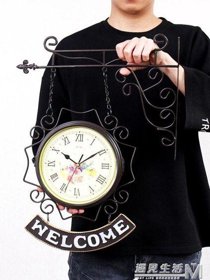 雙面掛鐘客廳鐘錶歐式個性家用時尚大氣復古現代簡約創意兩面掛錶