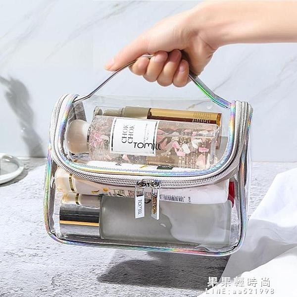 化妝包女便攜旅行洗漱包透明大容量ins風超火化妝品收納包化妝袋【果果新品】