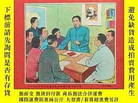二手書博民逛書店罕見連環畫報(1952年第27期)Y11234 出版1952