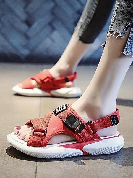 涼拖鞋女外穿2020夏季復古韓版百搭ulzzang平底沙灘鞋ins網紅涼鞋 一木良品
