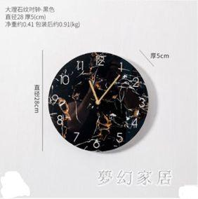 創意掛鐘墻上裝飾品家居客廳奶茶店墻面時鐘掛飾QW7544