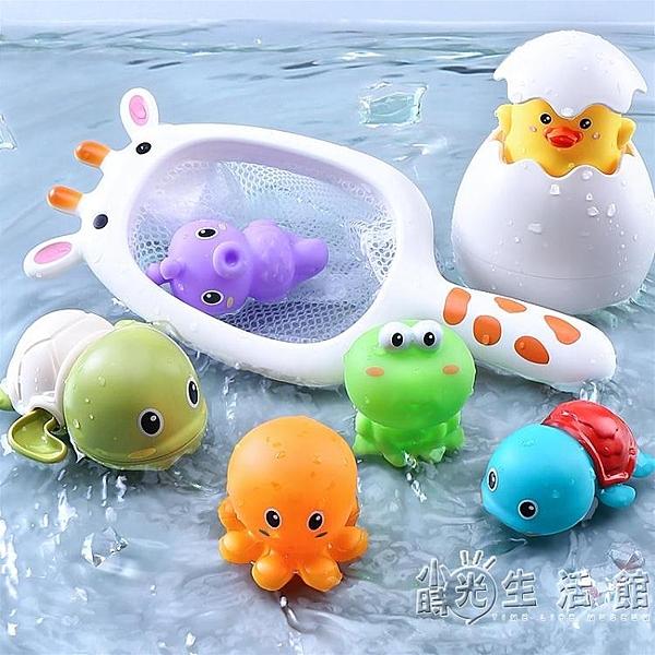 嬰兒沐浴兒童游泳鴨子玩具套裝組合男女孩網紅寶寶洗澡戲水小烏龜 小時光生活館