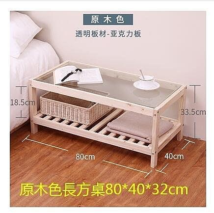 沙發邊幾方桌簡易床邊小桌子北歐簡約實木床頭櫃 ins茶幾鋼化玻璃