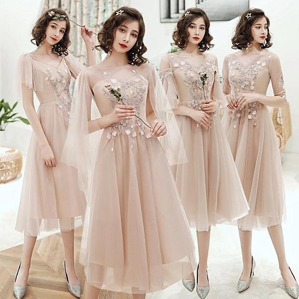 伴娘服 伴娘服仙氣質2020新款夏季粉色姐妹團禮服裙女顯瘦畢業韓版中長款 一木良品