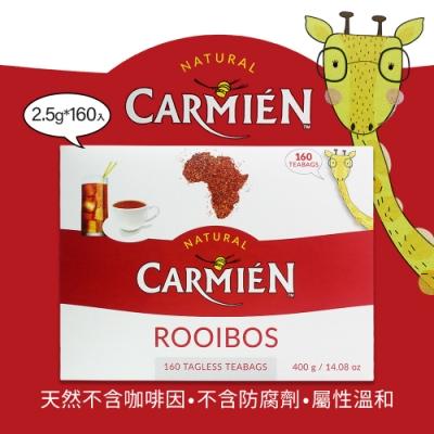 Carmien 南非博士茶(2.5gx160入/盒)