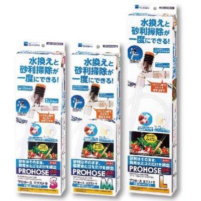 【魚草杰園好物販賣店】日本水作Suisaku 按壓式虹吸管 換水器EX  S款