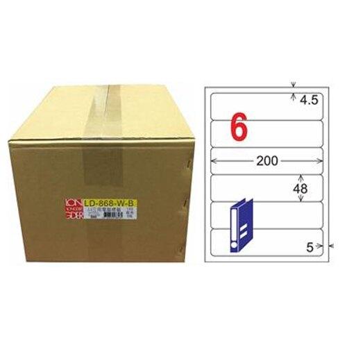 【龍德】A4三用電腦標籤 48x200mm 白色1000入 / 箱 LD-868-W-B