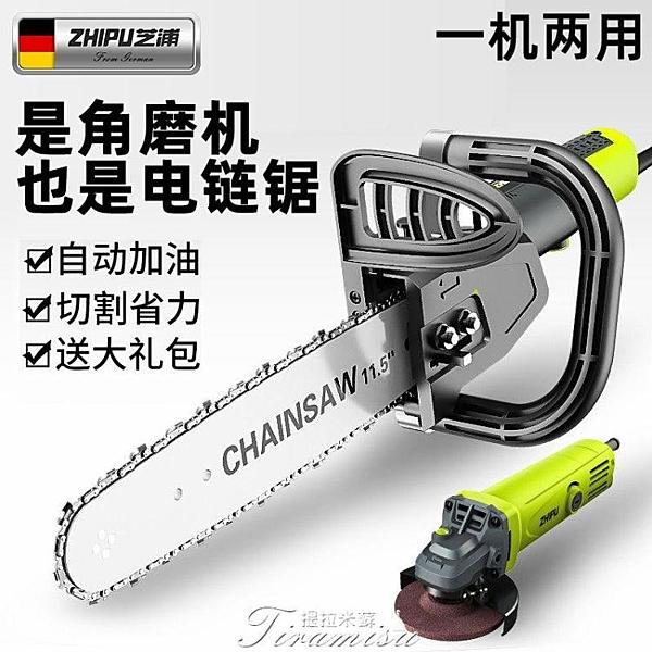 電鋸 德國芝浦角磨機改裝電鏈鋸家用電鋸小型多功能伐木鋸手 快速出貨