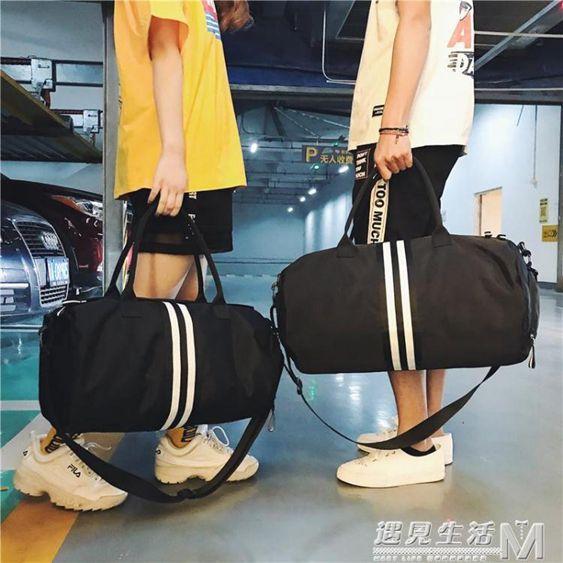 鞋位健身包旅行包女手提韓版短途行李包運動旅游包男大容量旅行袋