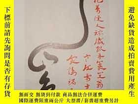 二手書博民逛書店罕見原版:王方宇·墨舞·1985-1988年國際巡迴展Y4581