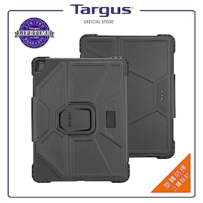 Targus Pro-Tek iPadPro 12.9吋 平板殼-黑-THZ748GL