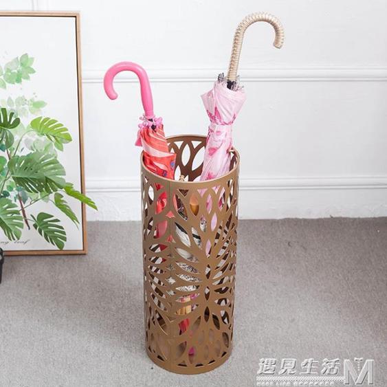 創意雨傘桶家用酒店大堂雨傘架個性落地傘架鏤空金色傘桶雨具收納  夏洛特居家名品