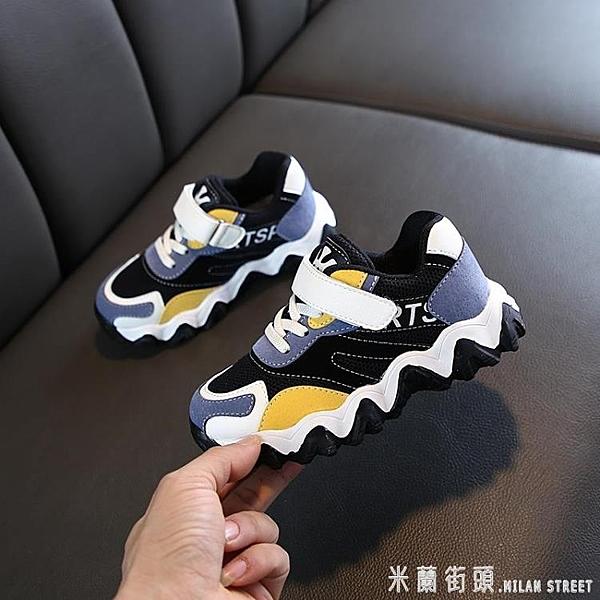 兒童透氣雙網運動鞋女童春秋休閒跑鞋寶寶男童老爹鞋潮鞋