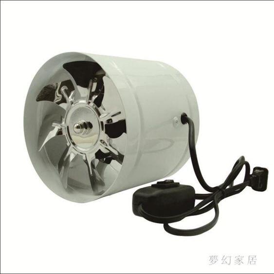 排氣扇6寸圓形衛生間正反轉管道抽送風機QW8391