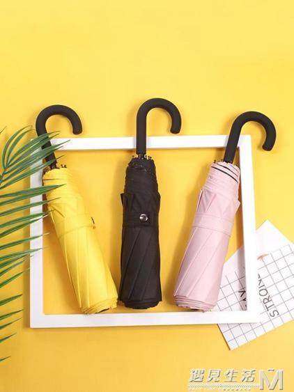 太陽傘便攜防曬防紫外線遮陽傘彎鉤晴雨兩用摺疊雨傘定制logo  夏洛特居家名品