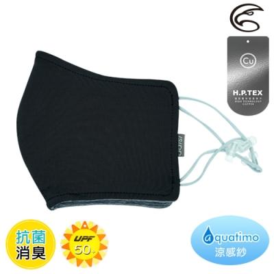 ADISI 銅纖維消臭抗UV立體剪裁口罩 AS20024 (外黑/內藏青) 單入