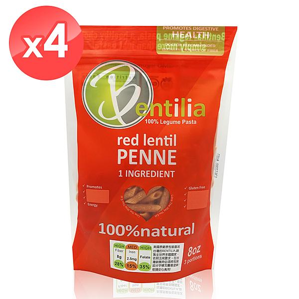 【BENTILIA】美國原裝進口紅扁豆義大利筆管麵4包組 (225公克*4包)