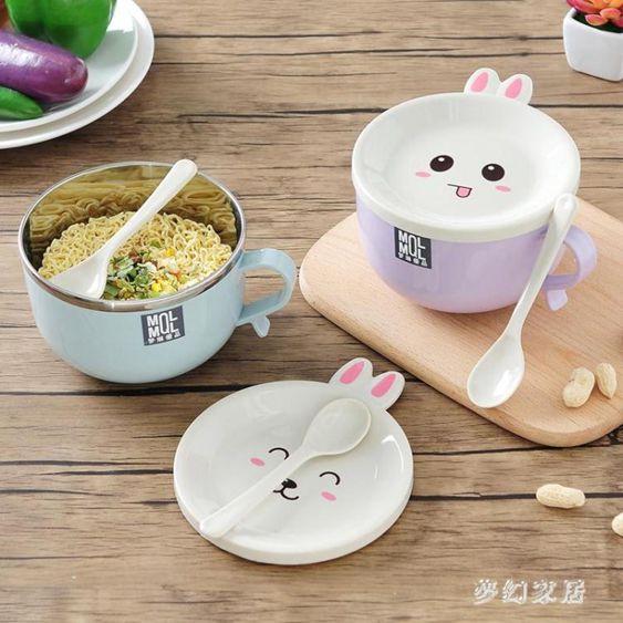 不銹鋼泡面碗帶蓋韓式碗筷套裝宿舍家用學生便當盒JH903