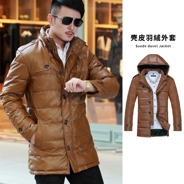 [現貨] 極禦寒內絨毛連帽可拆長版大衣皮革皮衣羽絨外套.六色 有大尺碼【QZZZ13926】