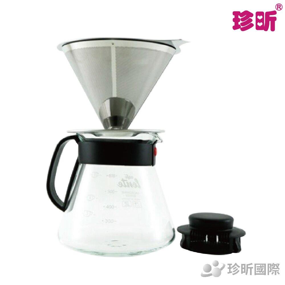 【珍昕】台灣製 生活大師 慢拾光 手沖式咖啡組(2-4人份)(1組)/咖啡組/手沖式咖啡組