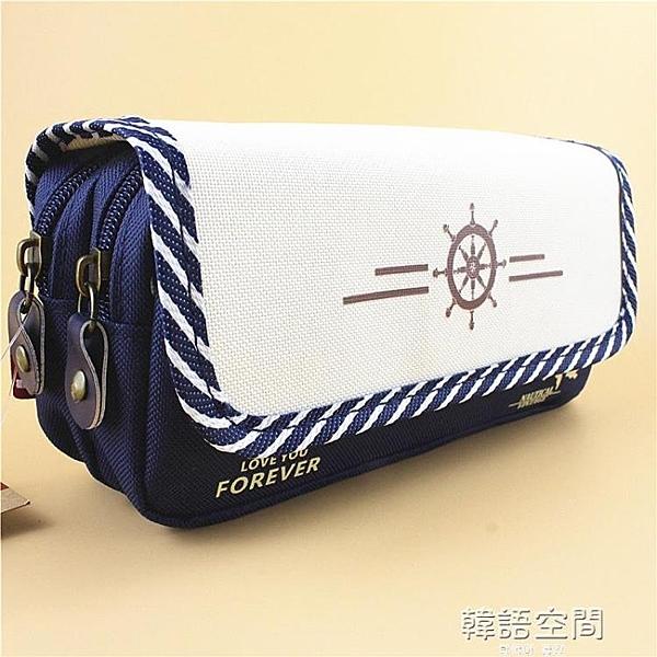 帆布多層大容量長鉛筆袋文具盒包 男孩女孩創意可愛簡約純色可站立兒童多功能海軍風個性