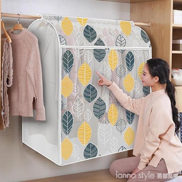 全封閉防塵罩塑料透明衣服罩衣物掛式大衣收納整理羽絨服防塵袋 新品全館85折