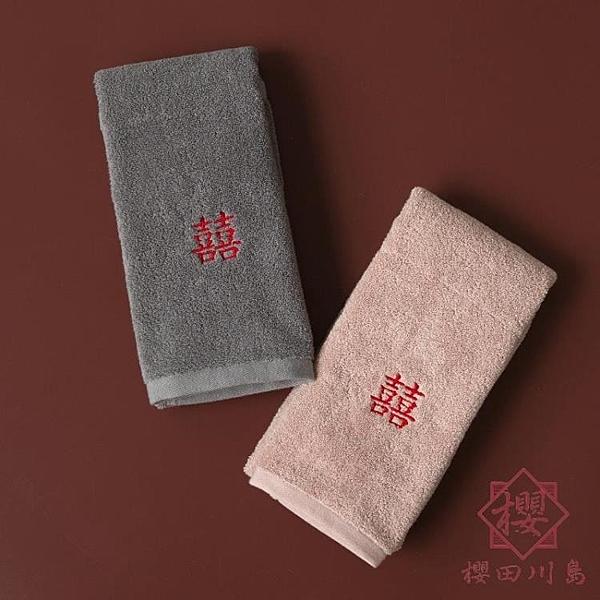 婚用伴手禮洗臉毛巾情侶紅色囍字純棉家用【櫻田川島】