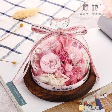 免運 禮物永生花玻璃罩禮盒送女友生日畢業情人節禮物干花擺件 韓國時尚週