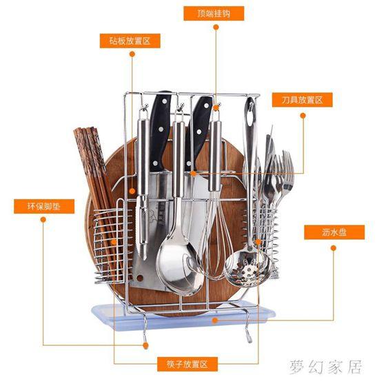 刀架菜砧板架子刀座廚房置物架用品筷子刀具收納架JH989