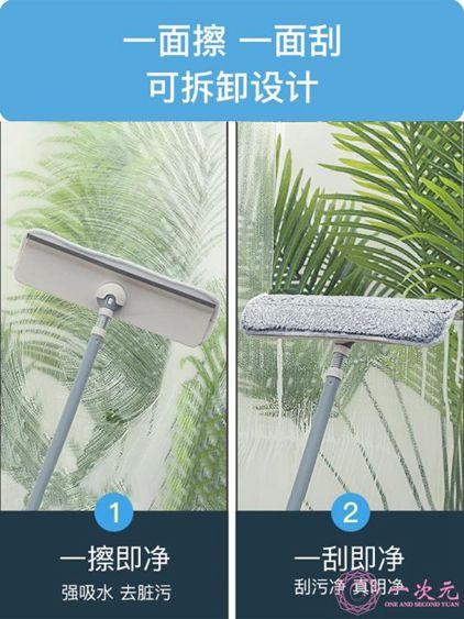 擦窗器家用擦玻璃神器雙面擦窗戶刮水器伸縮桿長清洗紗窗清潔工具