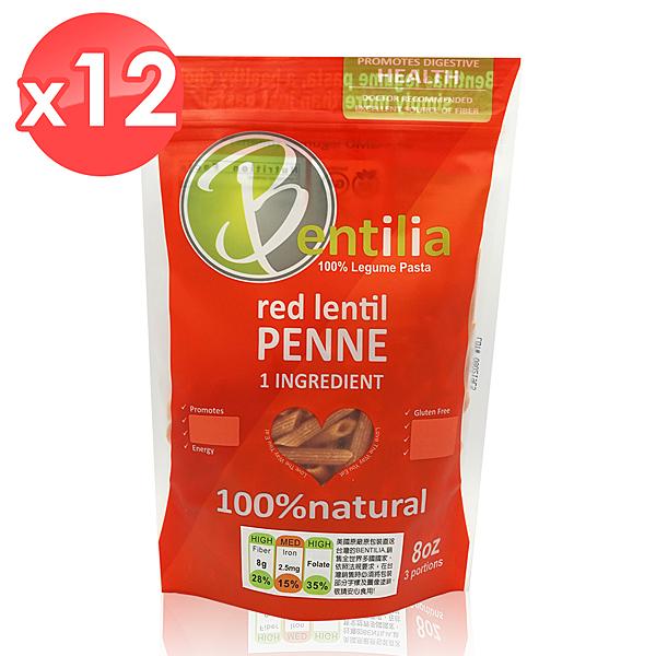 【BENTILIA】美國原裝進口紅扁豆義大利筆管麵12包組 (225公克*12包)