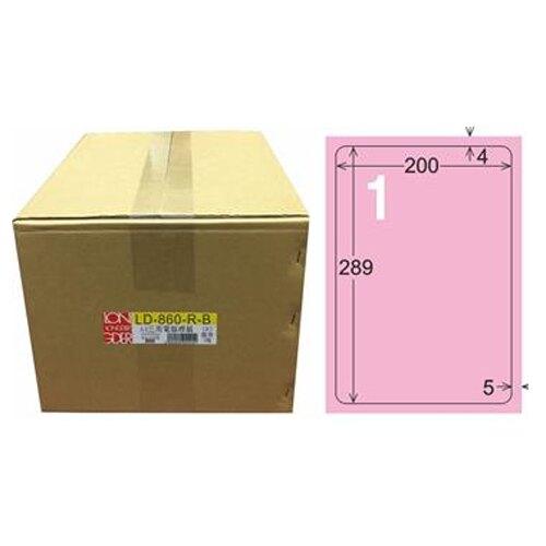 618購物節【龍德】A4三用電腦標籤 289x200mm 粉紅色1000入 / 箱 LD-860-R-B