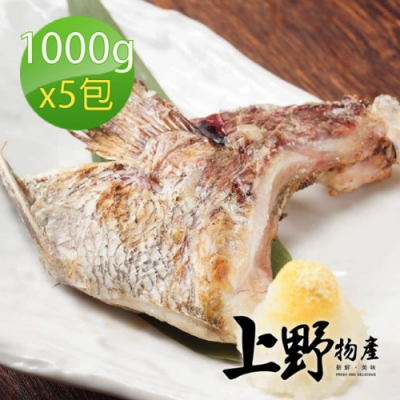 (滿899免運)【上野物產】海味極鮮鯛魚下巴(1000g±10%/包 約8~10片) *1包
