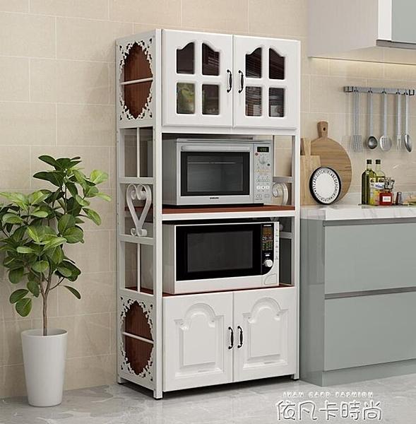 廚房用品置物架落地式多層儲物收納櫃家用櫥櫃放鍋烤箱微波爐架子MBS「時尚彩紅屋」
