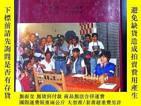 二手書博民逛書店罕見國際象棋女皇——謝軍Y27360 林峯 林塔 上海文化出版社