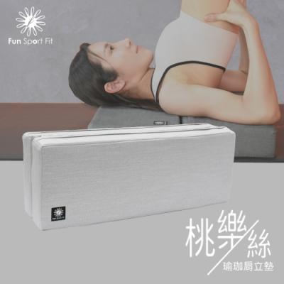 FunSport Fit-桃樂斯瑜珈肩立墊-簡單灰白 (Yoga Pillow)瑜珈枕/靜坐墊/倒立輔具