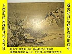 二手書博民逛書店A9罕見藝苑掇英 1979年第一期 總第四期Y16651 上海人
