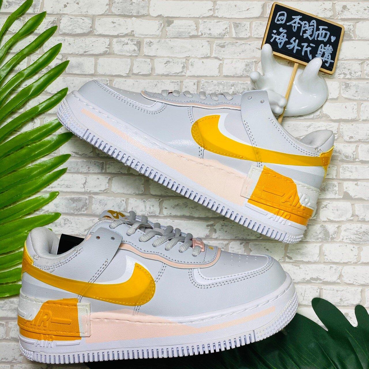 現貨【日本海外代購】Nike Air Force 1 Shadow AF1 灰 橙 橘 白 拼接 CQ9503-001