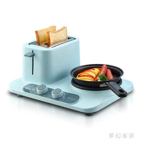 220V早餐機多功能輕食機家用烤面包機吐司多士爐qf24846