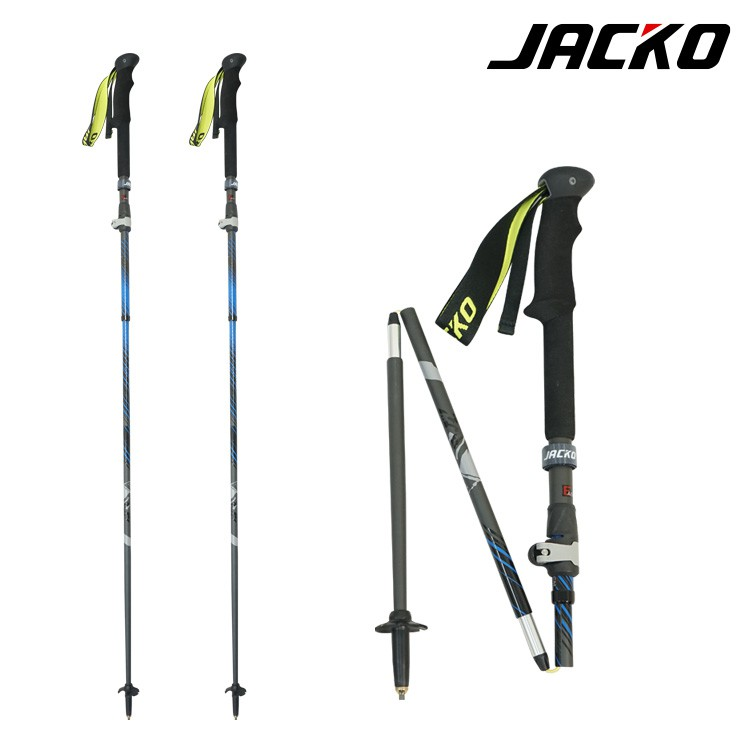 JACKO Super Micro Carbon Adj 碳纖維登山杖(一組兩支) 手杖 輕量 登山 健行 健走 爬山