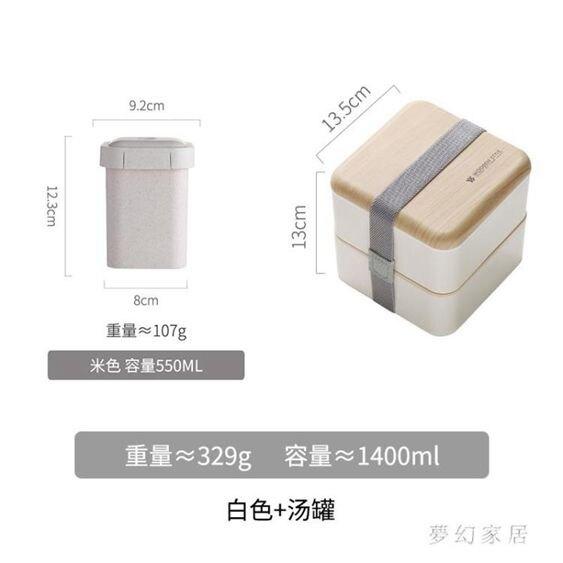 日式雙層減脂餐便當飯盒少女心可愛食堂學生上班族簡約微波爐加熱qf26761